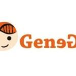 Cosa vi dicono i vostri geni? Guardatelo sulla app
