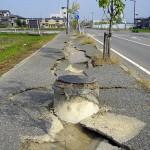 """""""Terremoto – io non rischio"""": ecco la campagna antisismica per l'Italia che trema"""
