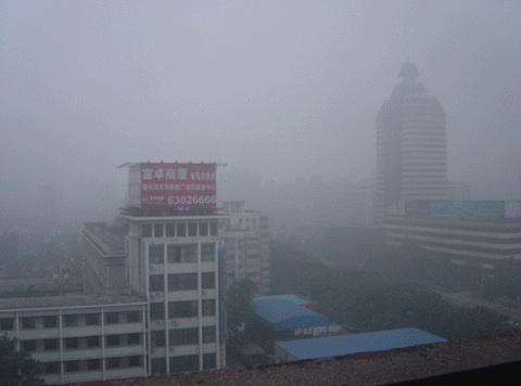 Pechino-smog