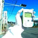 Fukushima tre anni dopo. Bufale e verità secondo Greenpeace