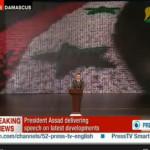 Siria, on line il discorso di Bashar al Assad