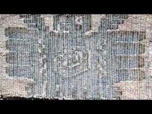 L'indaco, colorante dei jeans, veniva usato in Sud America 6200 anni fa