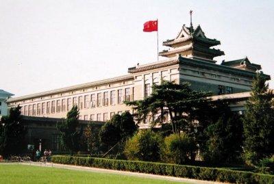 Università di Nanjing