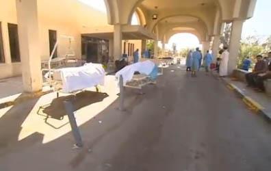 Ospedale di Abu Salim a Tripoli