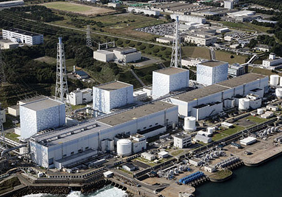 La centrale nucleare di Fukushima prima dell'incidente